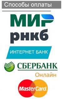0160734badb3 Кондиционеры Симферополь, продажа кондиционеров по всему Крыму ...