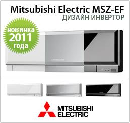 Кондиционеры mitsubishi electric отличия