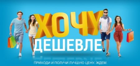 Распродажа кондиционеров в Симферополе на ул. Батурина 83