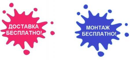 Ждём вас - г. Севастополь, ул. Шевченко, 49 - успей купить акционный кондиционер.